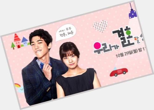 """<a href=""""/hot-women/ae-yun-jung/where-dating-news-photos"""">Ae Yun Jung</a> Slim body,"""
