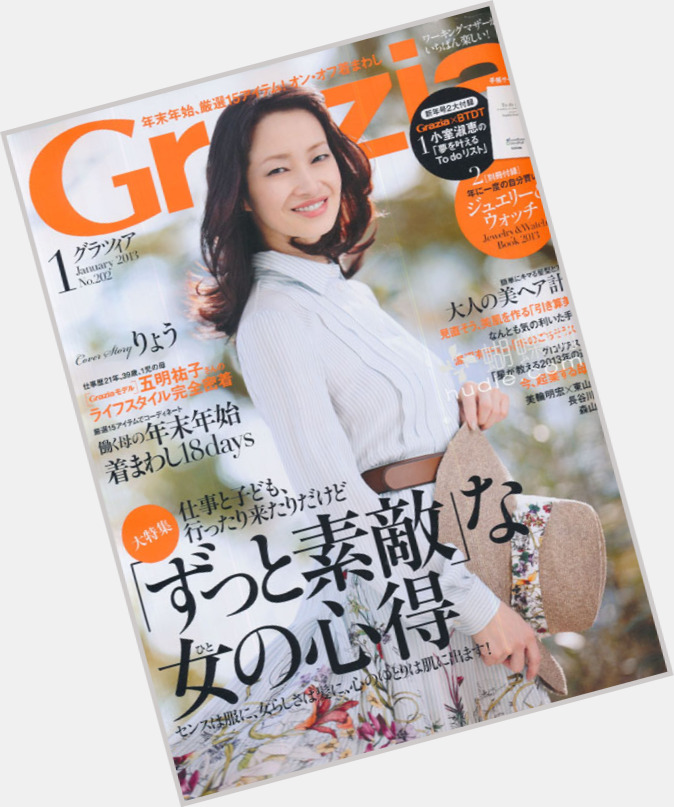 "<a href=""/hot-men/akihiro-miwa/where-dating-news-photos"">Akihiro Miwa</a>"