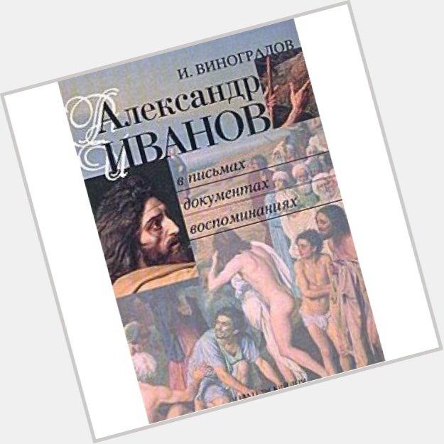 """<a href=""""/hot-men/aleksandr-aleksandrovich-ivanov/where-dating-news-photos"""">Aleksandr Aleksandrovich Ivanov</a>"""