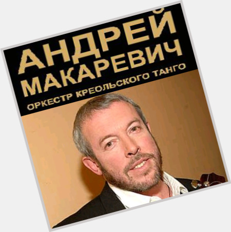 Andrey Makarevich sexy 0.jpg