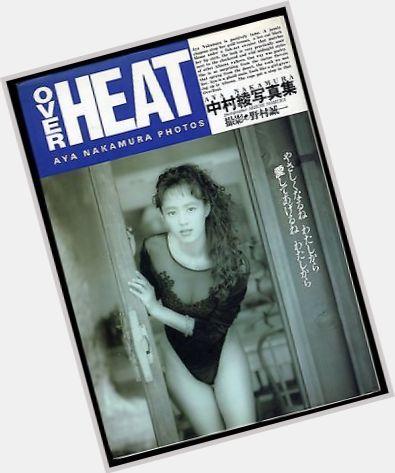 """<a href=""""/hot-women/aya-nakamura/where-dating-news-photos"""">Aya Nakamura</a>"""