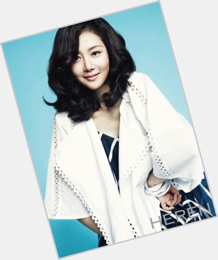 Gil jung ah dating