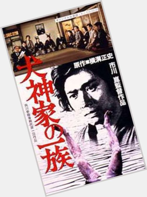 Kon Ichikawa where who 5.jpg