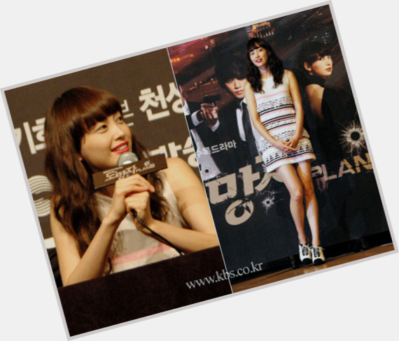 Lee Na young marriage 4