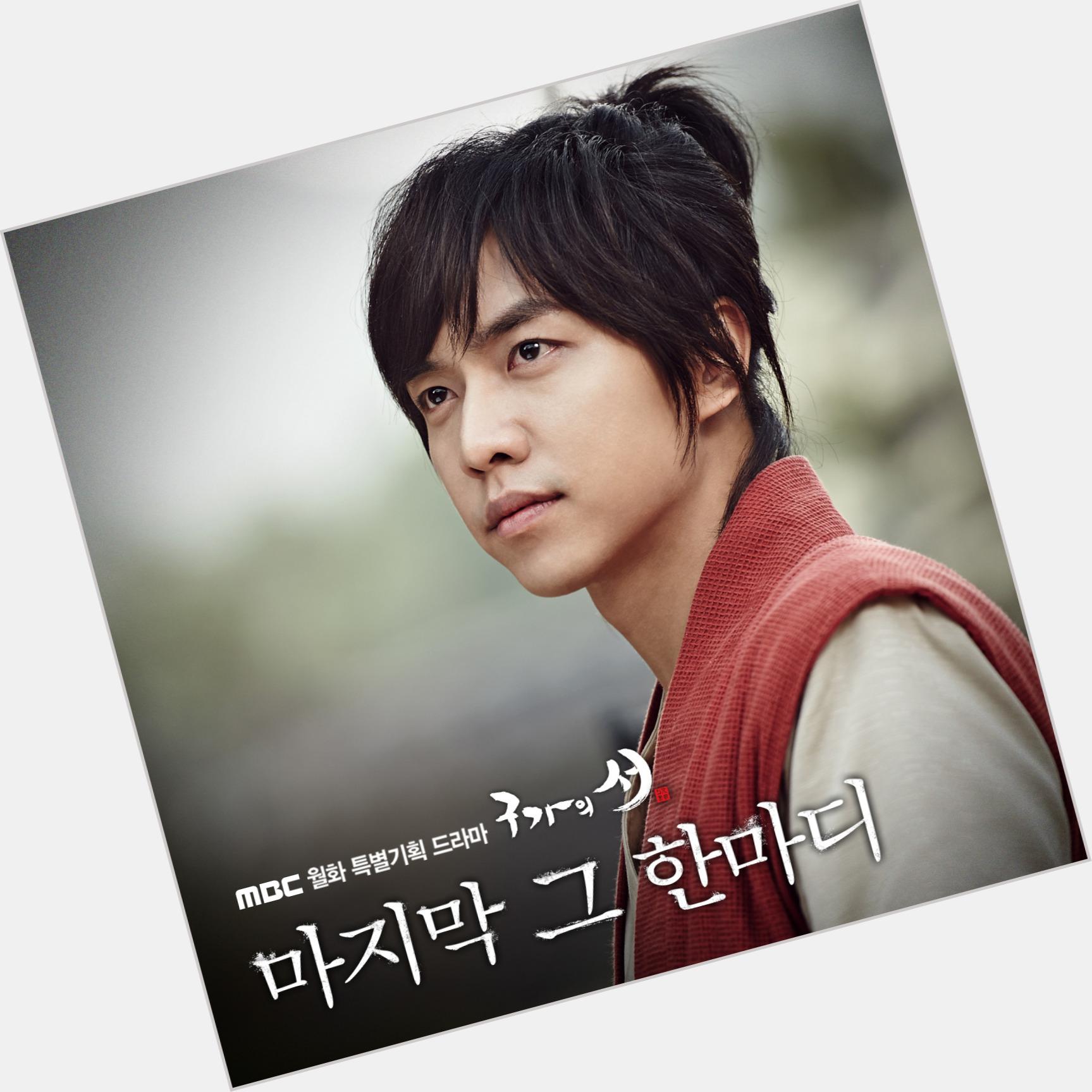 Lee Seung gi new pic 1