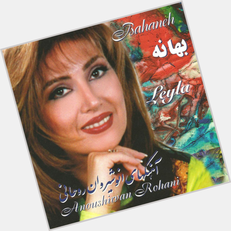 Leila Forouhar new pic 1