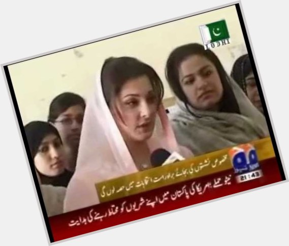 Maryam Nawaz Sharif body 9