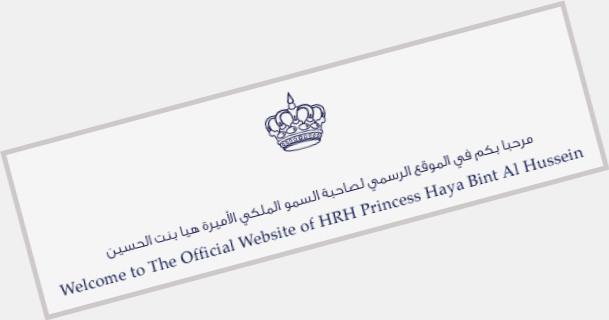 princesshaya Bint Alhussein birthday 2015