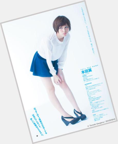 "<a href=""/hot-women/tsubasa-honda/where-dating-news-photos"">Tsubasa Honda</a>"