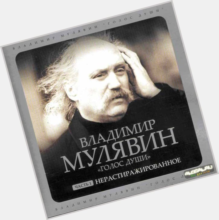 "<a href=""/hot-men/vladimir-mulyavin/where-dating-news-photos"">Vladimir Mulyavin</a> Average body,  blonde hair & hairstyles"