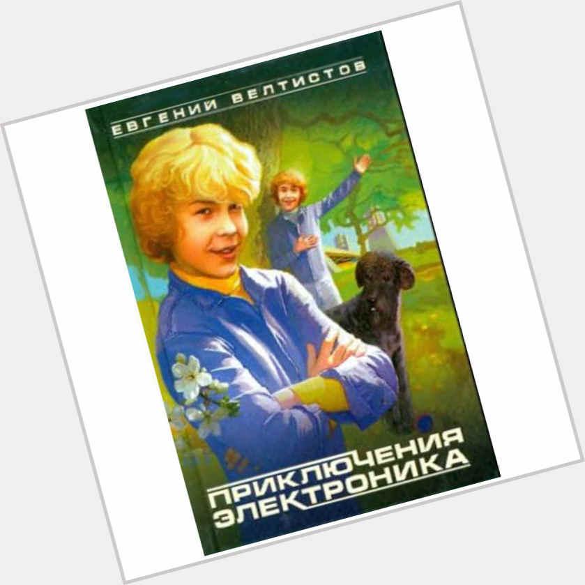 Yevgeni Veltistov dating 2.jpg