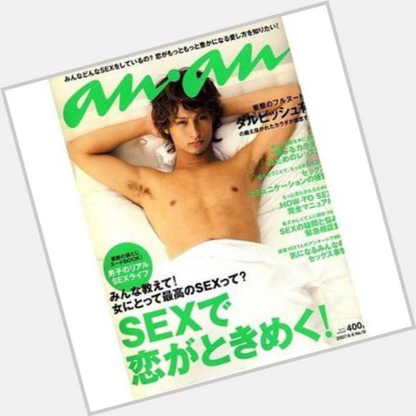 "<a href=""/hot-men/yu-darvish/where-dating-news-photos"">Yu Darvish</a>"