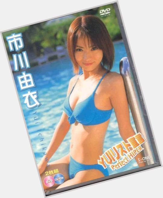 Yuika Igarashi dating 2.jpg