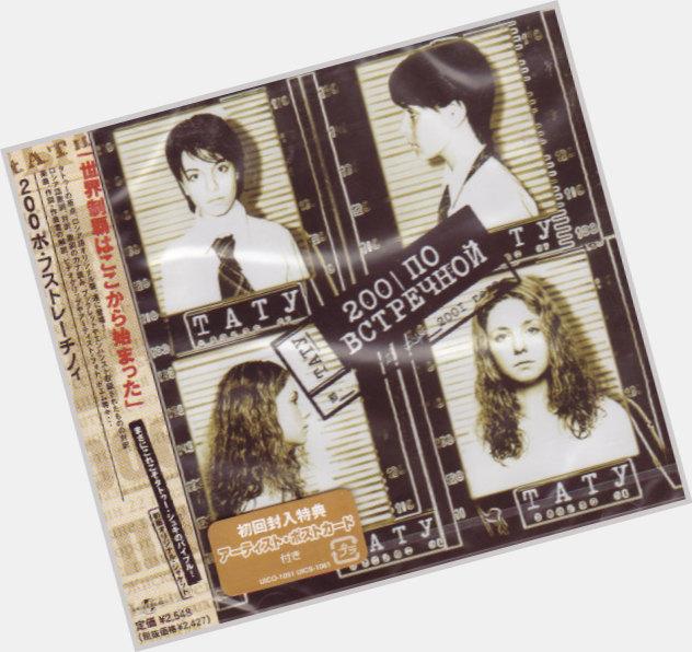 Yuika Igarashi dating 3.jpg