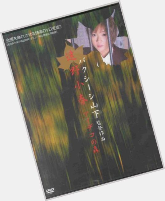 Yuika Igarashi sexy 5.jpg