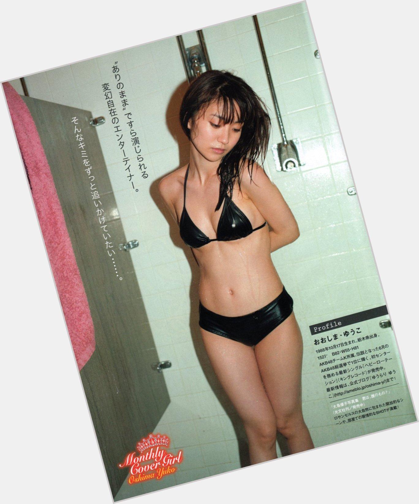 Yuika Motokariya dating 2.jpg