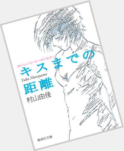 """<a href=""""/hot-women/yuka-murayama/where-dating-news-photos"""">Yuka Murayama</a>"""