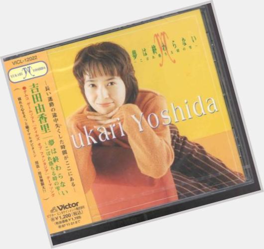 Yuka Murayama sexy 9.jpg