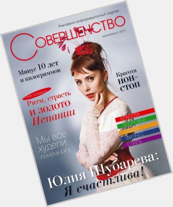 Yuliya Shubareva dating 2.jpg
