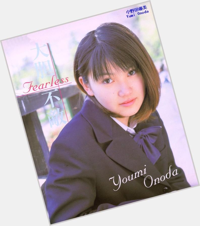 "<a href=""/hot-women/yumi-onoda/where-dating-news-photos"">Yumi Onoda</a>"