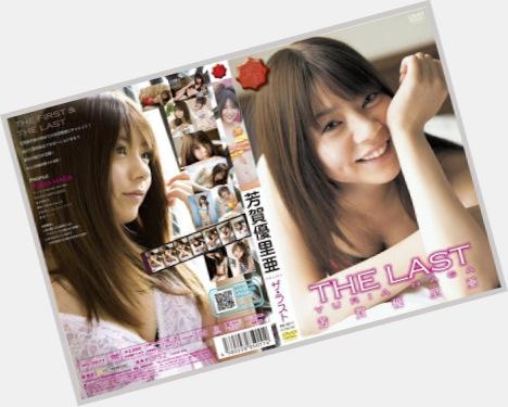 Yuria Haga new pic 1.jpg