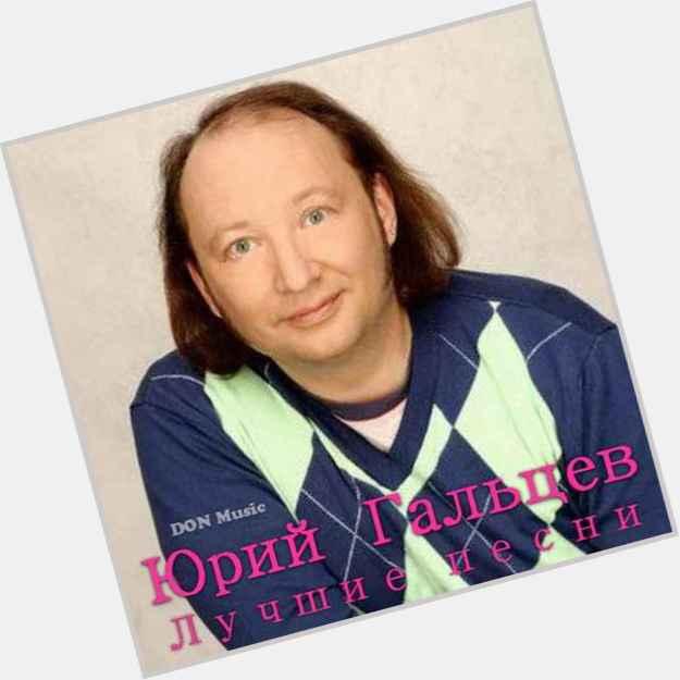 Yuriy Galtsev sexy 0.jpg
